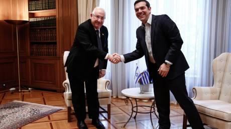 Συνάντηση Τσίπρα με τον Πρόεδρο του Ισραήλ στο Μαξίμου