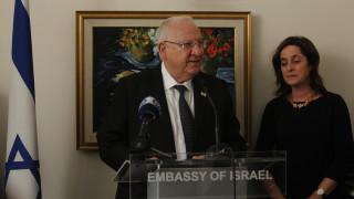 Βραβεία σε 11 προσωπικότητες από τον πρόεδρο του Ισραήλ