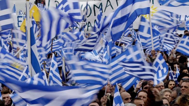 Δύο αιτήσεις στο δήμο Αθηναίων για τη διοργάνωση του συλλαλητηρίου στο Σύνταγμα