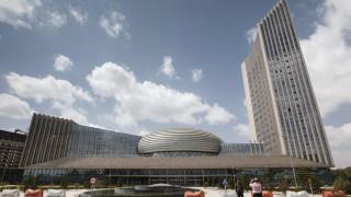Πώς η Κίνα κατασκόπευε όλη την Αφρική μέσω κτιρίου που της δώρισε