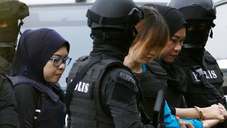 102 δολάρια για μια φάρσα πλήρωσαν τη γυναίκα που δολοφόνησε τον Κιμ Γιονγκ Ναμ