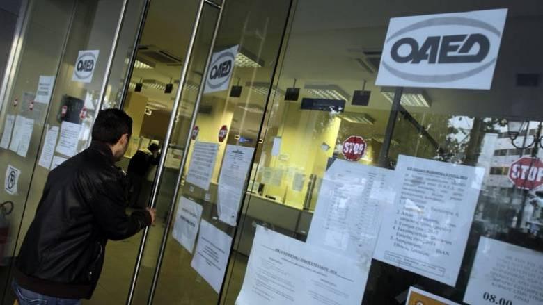 ΟΑΕΔ: Αναρτήθηκαν οι προσωρινοί πίνακες Κοινωφελούς Εργασίας για 34 δήμους