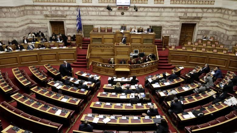 Συστάσεις στα κόμματα να τηρούν το νόμο για τη χρηματοδότησή τους