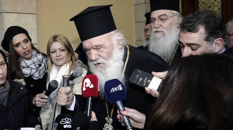 Δεύτερο «ναι» του Αρχιεπίσκοπου Ιερώνυμου στη συμμετοχή της Εκκλησίας στο συλλαλητήριο