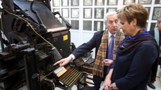 Ξενάγηση της Γεροβασίλη στο Μουσείο του Εθνικού Τυπογραφείου
