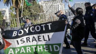 Θεσσαλονίκη: Διαμαρτυρία για το Παλαιστινιακό