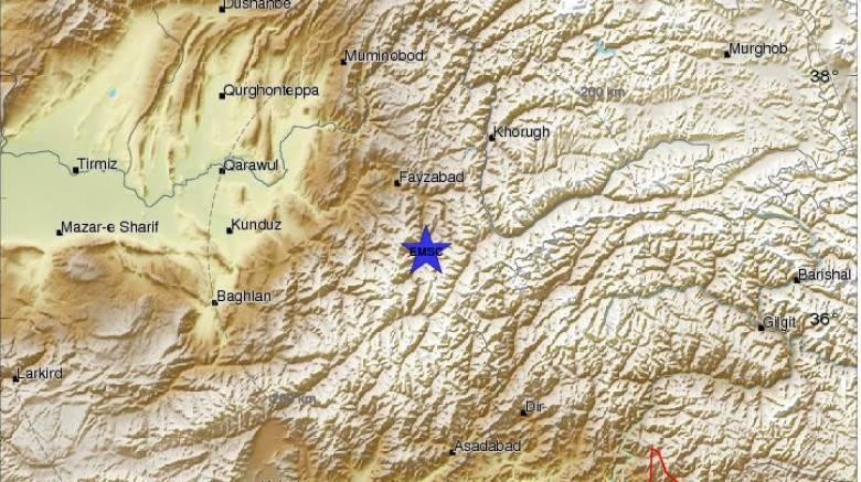 Ισχυρός σεισμός στο Αφγανιστάν
