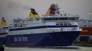 Συγκλονιστική μαρτυρία για τον επιβάτη του Blue Star Naxos που έπεσε στη θάλασσα