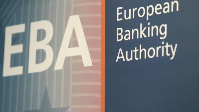 «Βατές» οι παραδοχές της ΕΒΑ για τα stress tests των τραπεζών