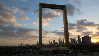 Εγκαίνια για τη χρυσή «κορνίζα» του Ντουμπάι