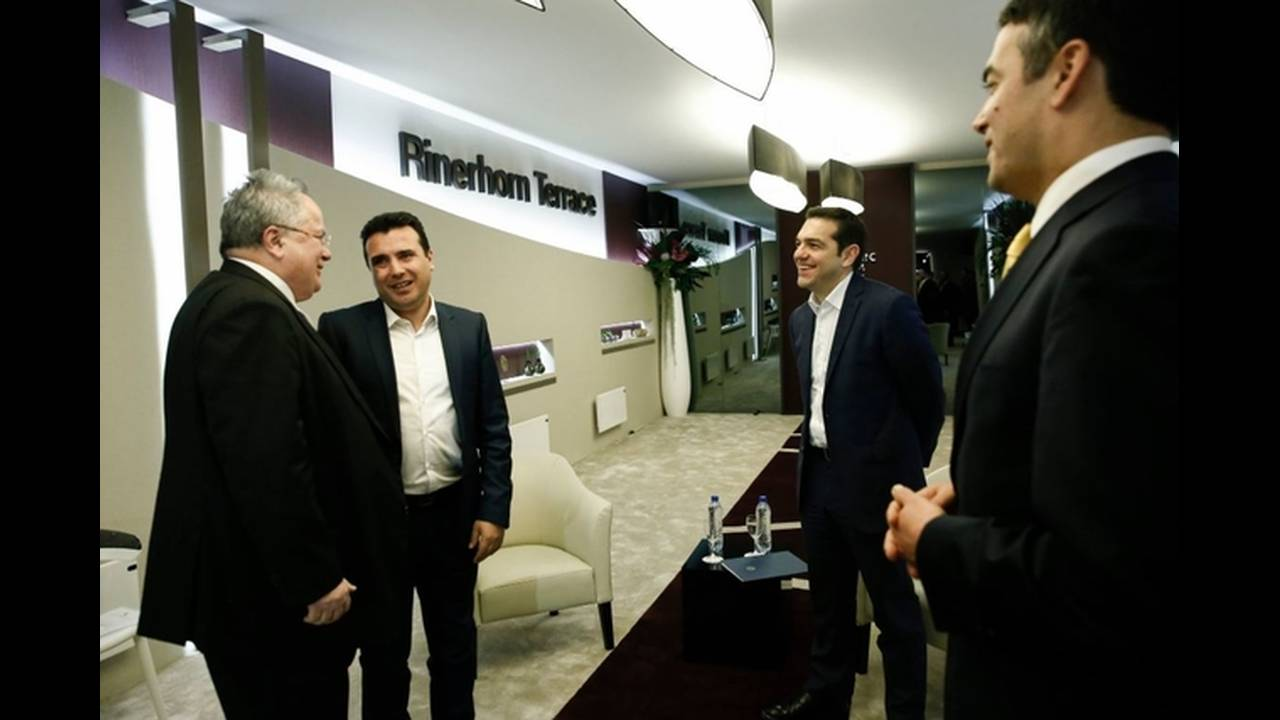 https://cdn.cnngreece.gr/media/news/2018/01/31/115746/photos/snapshot/1.JPG