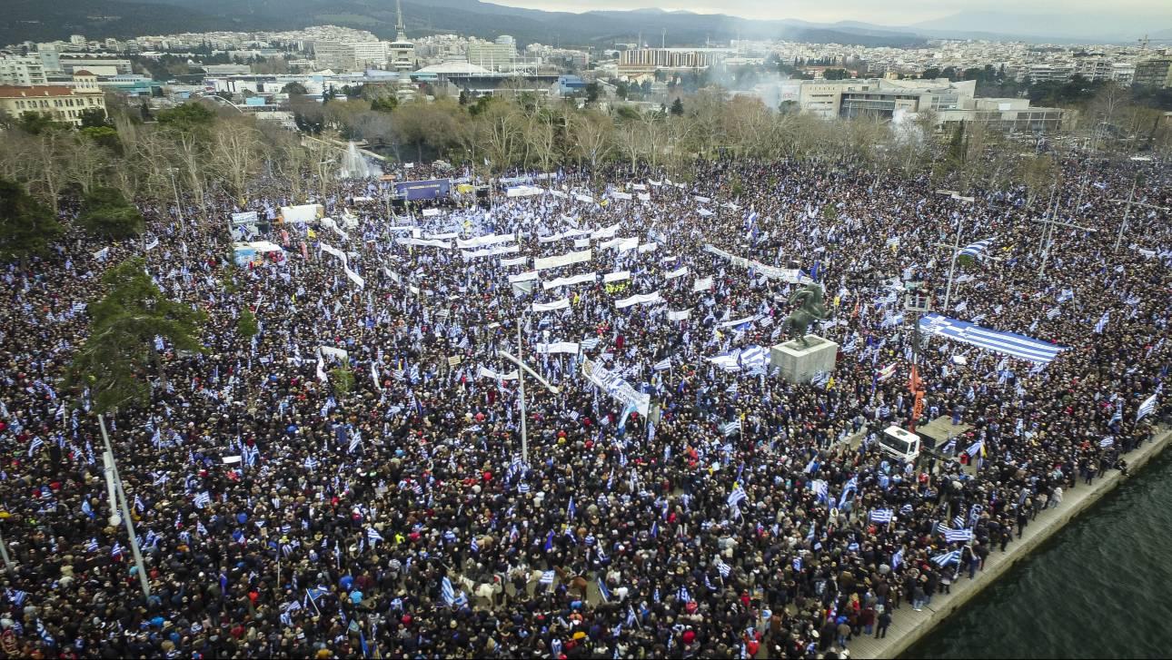 Αυτά είναι τα πρώτα μέτρα της ΕΛ.ΑΣ. για το συλλαλητήριο της Κυριακής