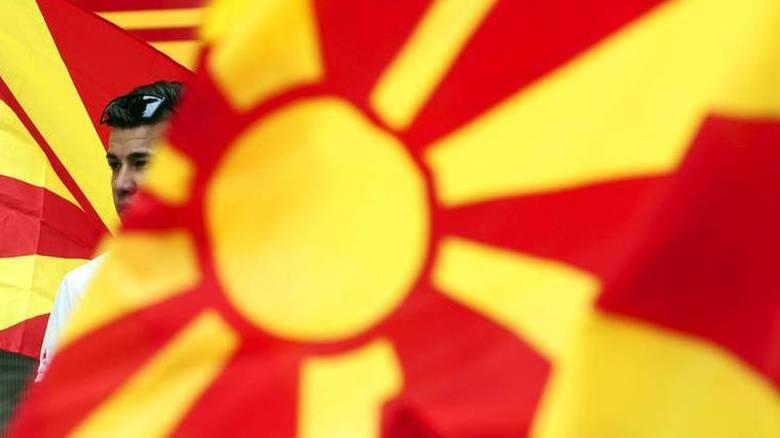 πΓΔΜ: Σύντομα η μετονομασία του αυτοκινητοδρόμου και του αεροδρομίου των Σκοπίων
