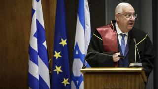 Επίτιμος διδάκτορας του πανεπιστημίου Πειραιώς ο πρόεδρος του Ισραήλ