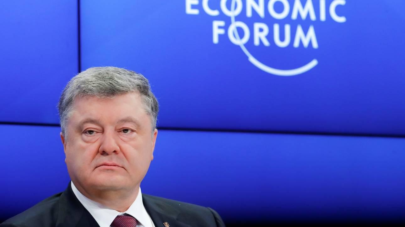 Ουκρανία: Αγανακτισμένοι οι πολίτες με τις πολυτελείς διακοπές του Προέδρου τους