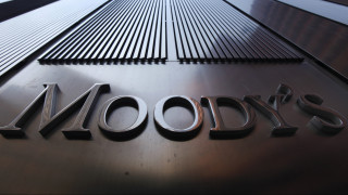 Moody's: Πιστωτικά θετική η αύξηση των καταθέσεων στην Ελλάδα