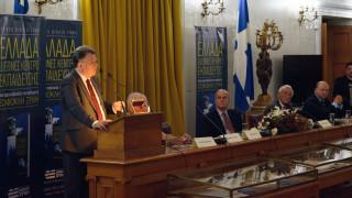 Στον ΙΑΝΟ η «Ελλάδα, διεθνές κέντρο εκπαίδευσης» του καθηγητή Σοφοκλή Ξυνή