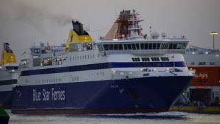 Σεσημασμένος ο επιβάτης του Blue Star Naxos που έπεσε στη θάλασσα
