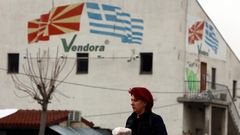 Άγγελος Συρίγος για πΓΔΜ: Η λύση περνά μέσα από το όνομα των Σλάβων των Σκοπίων