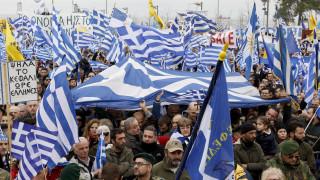 Συλλαλητήριο για τη Μακεδονία: Τι θέση παίρνουν κόμματα και φορείς