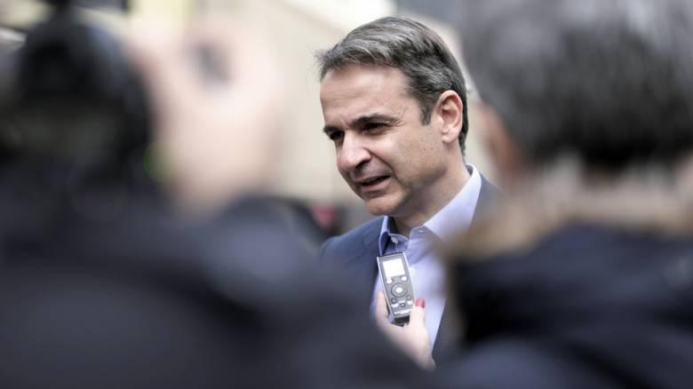 Mητσοτάκης για Σκοπιανό: H συμφωνία είτε θα είναι συνολική είτε δεν μπορεί να γίνει αποδεκτή