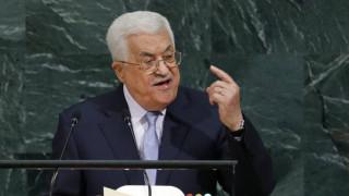 ΟΗΕ: Ο Μαχμούντ Αμπάς θα τοποθετηθεί ενώπιον του Συμβουλίου Ασφαλείας στις 20 Φεβρουαρίου
