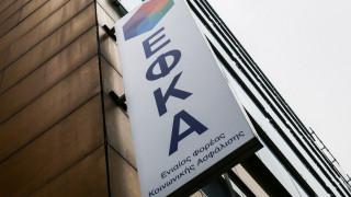 Εκτός ρύθμισης 162.658 οφειλέτες του ΕΦΚΑ