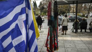 Συλλαλητήριο για την Μακεδονία: Νέα κόντρα ΣΥΡΙΖΑ-ΝΔ