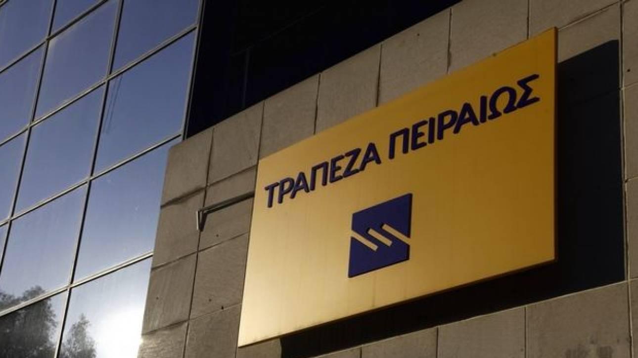 Τράπεζα Πειραιώς: Εθελούσια έξοδος με έως 61 μισθούς