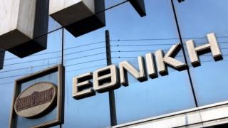 Εθνική: Πώληση της Banka NBG Albania