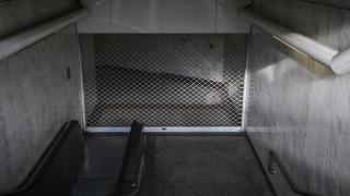 Συλλαλητήριο για τη Μακεδονία: Ποιοι σταθμοί του μετρό θα είναι κλειστοί την Κυριακή