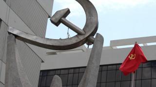 ΚΚΕ: Ανιστόρητη η θεωρία περί «Μακεδονικού έθνους»