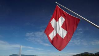 Η Ελβετία η «βασίλισσα» των φορολογικών παραδείσων