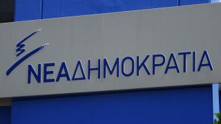 Η ΝΔ καταδικάζει την επίθεση στο σπίτι του Μίκη Θεοδωράκη