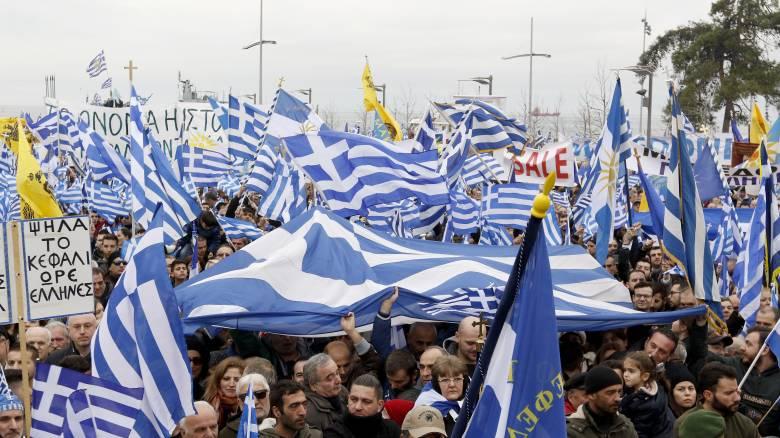 «Φρούριο» η Αθήνα ενόψει του συλλαλητηρίου για τη Μακεδονία