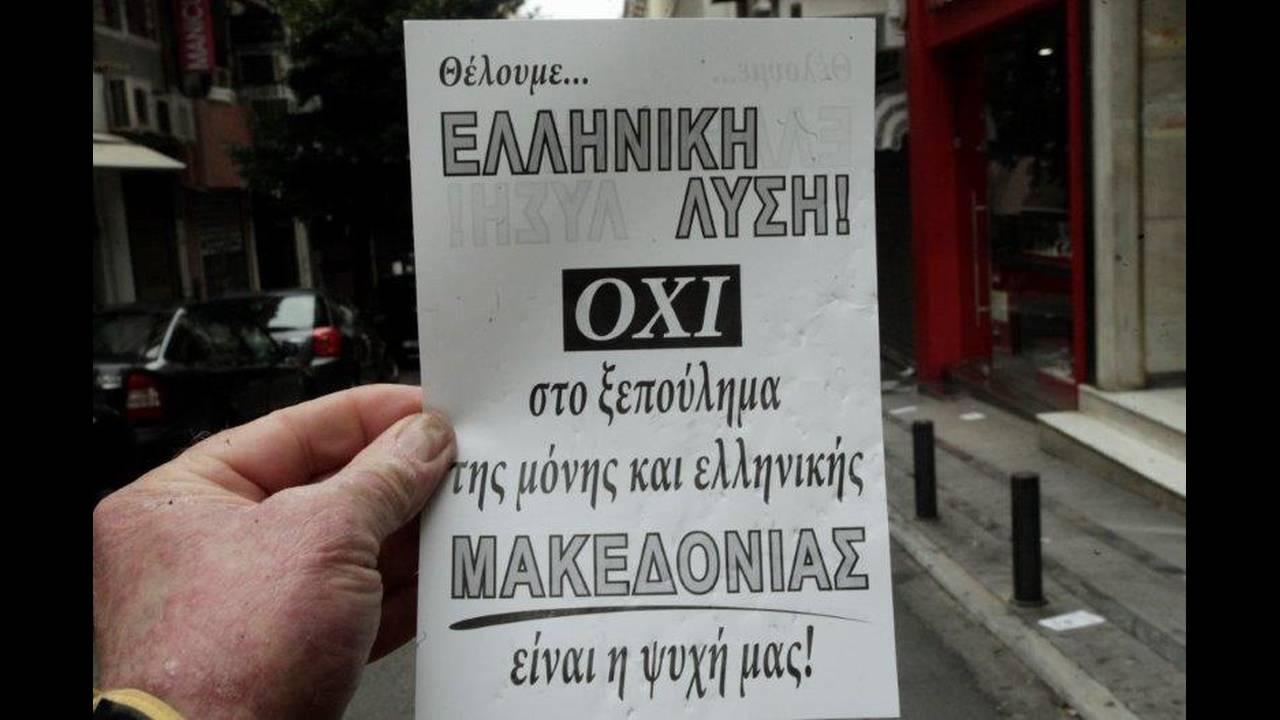 https://cdn.cnngreece.gr/media/news/2018/02/04/116206/photos/snapshot/4361864.jpg