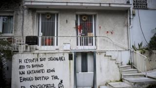 Συλλαλητήριο για τη Μακεδονία: Ανάληψη ευθύνης για την επίθεση στο σπίτι του Μίκη Θεοδωράκη