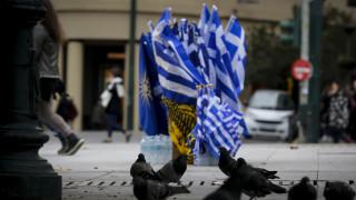 Συλλαλητήριο για τη Μακεδονία: 2.000 πούλμαν θα φτάσουν στην Αθήνα