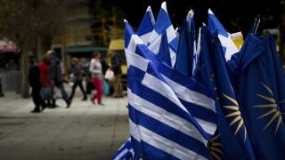 Συλλαλητήριο Αθήνα: Η σημαία των 150τ.μ. θα «πρωταγωνιστήσει» σήμερα