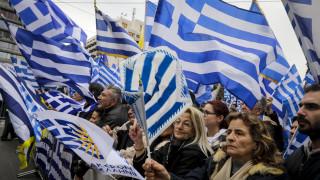 Συλλαλητήριο Αθήνα: Πλήθος κόσμου έχει συγκεντρωθεί στο κέντρο