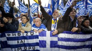 Συλλαλητήριο Αθήνα: Πλήθος διαδηλωτών και αυστηρά μέτρα ασφαλείας στο κέντρο