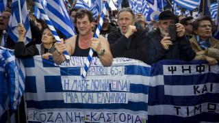 Συλλαλητήριο Αθήνα: Εικόνες από το πλήθος στο Σύνταγμα