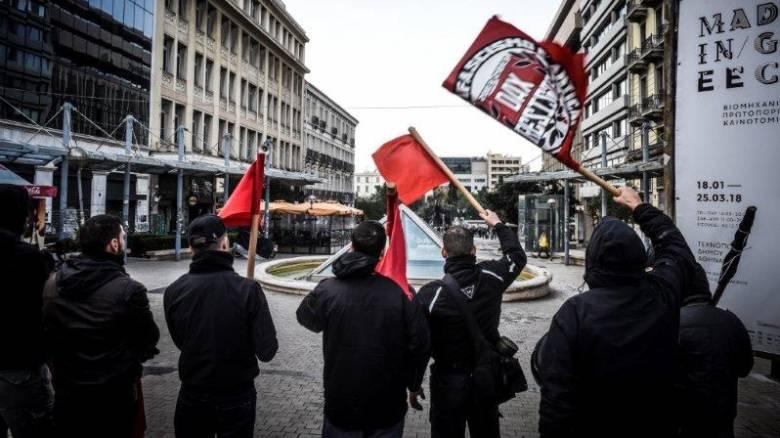 Συλλαλητήριο Αθήνα: Σε εξέλιξη η αντιφασιστική συγκέντρωση στα Προπύλαια