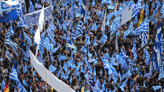 Συλλαλητήριο Αθήνα: Γεμάτο το Σύνταγμα στο συλλαλητήριο για τη Μακεδονία