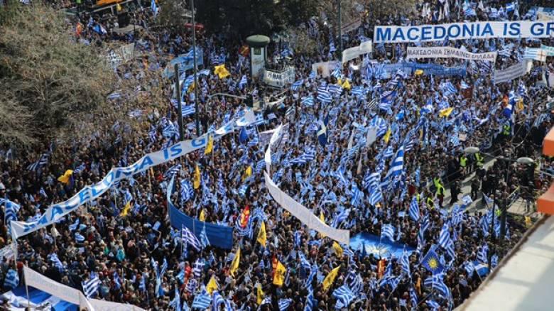 Συλλαλητήριο Αθήνα: Πλήθος κόσμου στο Σύνταγμα για την Μακεδονία (liveblog)