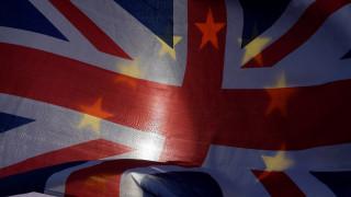 Υπ.Εσωτερικών Βρετανίας: Θα δώσουμε μάχη για μία κατά παραγγελία συμφωνία για το Brexit