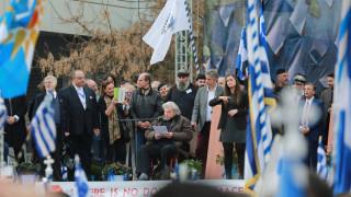 Συλλαλητήριο Αθήνα: «Να μην συμφωνήσουμε στην παραχάραξη της ιστορίας» είπε ο Μ. Θεοδωράκης