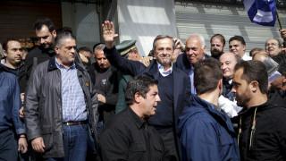 Συλλαλητήριο Αθήνα: Ποιοι πολιτικοί έδωσαν το «παρών»