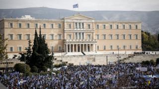 Συλλαλητήριο Αθήνα: Για 140.000 διαδηλωτές κάνει λόγο η ΕΛ.ΑΣ.