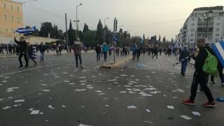 Συλλαλητήριο Αθήνα: Αδειάζει σταδιακά το Σύνταγμα